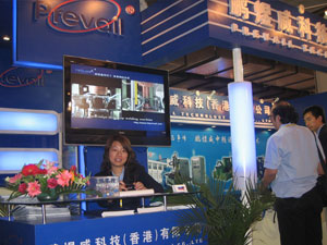 Beijing Essen Exhibition on May 14, 2008
