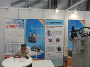 Shanghai Essen Exhibition on June 3, 2009