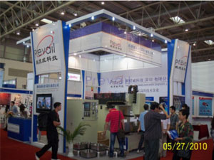 Beijing Essen Exhibition on May 27, 2010